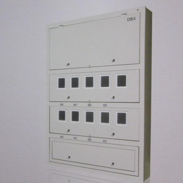 DBX电表箱